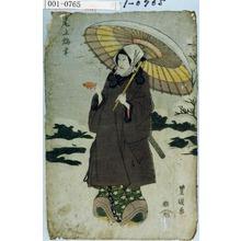 歌川豊国: 「尾上梅幸」 - 演劇博物館デジタル