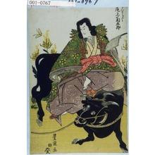 歌川豊国: 「かんせう/゙\ 尾上菊五郎」 - 演劇博物館デジタル