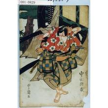 歌川豊国: 「梅王丸 中山楯蔵」 - 演劇博物館デジタル