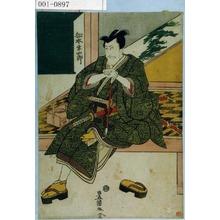 Utagawa Toyokuni I: 「松本幸四郎」 - Waseda University Theatre Museum