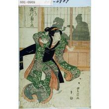 Utagawa Toyokuni I: 「妹おみつ 瀬川菊之丞」 - Waseda University Theatre Museum