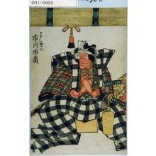 Utagawa Toyokuni I: 「りやうしふか七 市川市蔵」 - Waseda University Theatre Museum