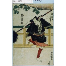 Utagawa Toyokuni I: 「俄狂言 所作事 坂東三津五郎」 - Waseda University Theatre Museum