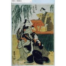 歌川豊国: 「常磐津喜代太夫」 - 演劇博物館デジタル