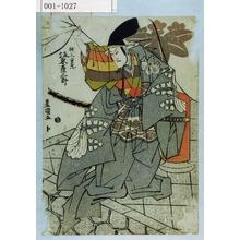 Utagawa Toyokuni I: 「秩父重忠 坂東彦三郎」 - Waseda University Theatre Museum