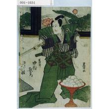 Utagawa Toyokuni I: 「荒次郎 中村歌右衛門」 - Waseda University Theatre Museum