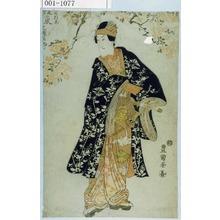 Utagawa Toyokuni I: 「足利頼兼 坂東三津五郎」 - Waseda University Theatre Museum