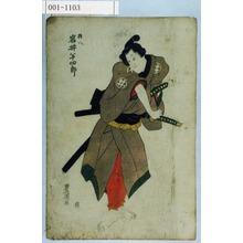 Utagawa Toyokuni I: 「権八 岩井半四郎」 - Waseda University Theatre Museum