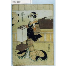Utagawa Toyokuni I: 「おはや 岩井半四郎」 - Waseda University Theatre Museum