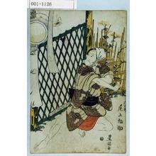 Utagawa Toyokuni I: 「六三郎 尾上松助」 - Waseda University Theatre Museum