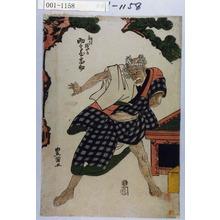 Utagawa Toyokuni I: 「船頭権四郎 助高屋高助」 - Waseda University Theatre Museum