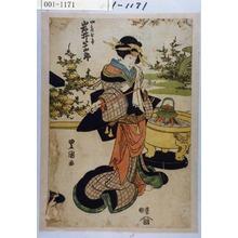 Utagawa Toyokuni I: 「中居おみや 岩井半四郎」 - Waseda University Theatre Museum