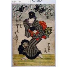 Utagawa Toyoshige: 「人形の」 - Waseda University Theatre Museum