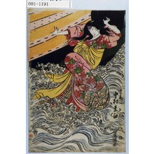Utagawa Toyokuni I: 「高尾 中村松江」 - Waseda University Theatre Museum