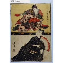 歌川豊国: 「古人 沢村宗十郎之像」 - 演劇博物館デジタル