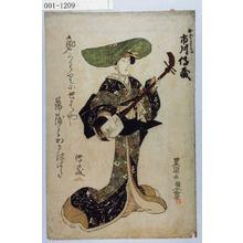 歌川豊国: 「なでしこ 市川伝蔵」 - 演劇博物館デジタル