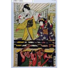 Utagawa Toyokuni I: 「奥女中大町 沢村四郎五郎」「奥女中山の井 松本米三郎」「荒男之助 市川団十郎」 - Waseda University Theatre Museum