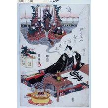 歌川豊国: 「初夢や」 - 演劇博物館デジタル