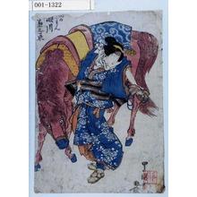 歌川豊国: 「関の小まん 瀬川菊之丞」 - 演劇博物館デジタル