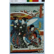 Utagawa Kunisada: 「暮のあした雪の乗合」「獅子舞 中村福助」「角兵衛 中村歌右衛門」「町芸者 岩井紫若」「同 尾上菊治郎」 - Waseda University Theatre Museum