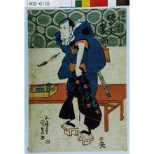 Utagawa Kunisada: 「神祇組ノ男達月見ノ三五郎 坂東簑助」 - Waseda University Theatre Museum