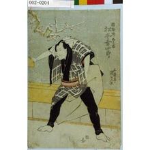 Utagawa Kunisada: 「彫物師五郎太 松本幸四郎」 - Waseda University Theatre Museum