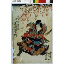 Utagawa Kunisada: 「秩父の小六郎重保 市村羽左衛門」 - Waseda University Theatre Museum