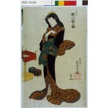 Utagawa Kunisada: 「くれは 市川団之助」 - Waseda University Theatre Museum