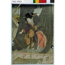 Utagawa Kunisada: 「芸者お弁 市川門之助」 - Waseda University Theatre Museum