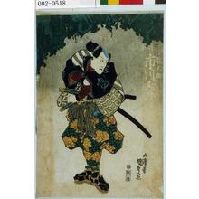 Utagawa Kunisada: 「金碗大助 市川ゑび蔵」 - Waseda University Theatre Museum