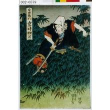 歌川国貞: 「白井権八 岩井杜若」 - 演劇博物館デジタル