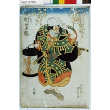 歌川国貞: 「武蔵坊弁慶 中村芝翫」 - 演劇博物館デジタル