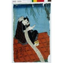 Utagawa Kunisada: 「由良之助ヲ伊豆屋の二郎 市川海老蔵」 - Waseda University Theatre Museum