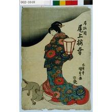 Utagawa Kunisada: 「局政岡 尾上梅幸」 - Waseda University Theatre Museum