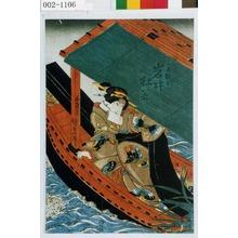 Utagawa Kunisada: 「芸者雛吉 岩井杜若」 - Waseda University Theatre Museum