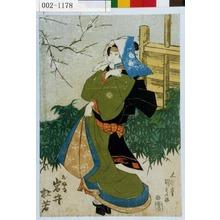 Utagawa Kunisada: 「おふさ 岩井杜若」 - Waseda University Theatre Museum