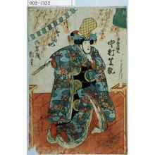 Utagawa Kunisada: 「白拍子桜木 中村芝翫 御当地御名残」 - Waseda University Theatre Museum
