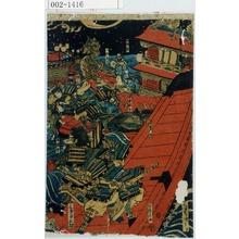 Utagawa Kunisada: 「安徳帝」「三位ノ尼公」「渡辺源吾」「伊勢三郎」「建礼門院」「平清宗」「安芸太郎」「能登守教経」 - Waseda University Theatre Museum