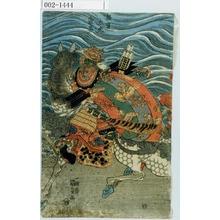 Utagawa Kunisada: 「無宦太夫敦盛」 - Waseda University Theatre Museum