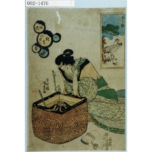 Utagawa Kunisada: 「風流相生つくし 卯春新板」 - Waseda University Theatre Museum