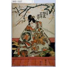 歌川国貞: 「清盛 坂東三津五郎」 - 演劇博物館デジタル