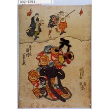 Utagawa Kunisada: 「源九郎狐 瀬川菊之丞」 - Waseda University Theatre Museum