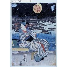 歌川国貞: 「当世役者夕すゞみ」 - 演劇博物館デジタル