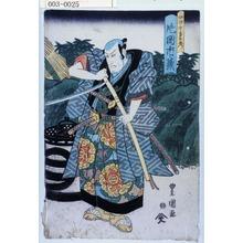 Utagawa Toyoshige: 「加田宇多右衛門 片岡市蔵」 - Waseda University Theatre Museum
