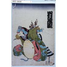 歌川豊重: 「岩井半四郎」 - 演劇博物館デジタル