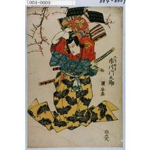 Utagawa Kuniyasu: 「五郎時宗 市川門之助」 - Waseda University Theatre Museum