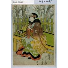 Utagawa Kuniyasu: 「市川門之助」 - Waseda University Theatre Museum