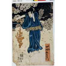 Utagawa Kuniyoshi: 「清玄 中村歌右衛門」 - Waseda University Theatre Museum
