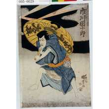 Utagawa Kuniyoshi: 「屋根小僧なわぬけの長吉実ハ団三郎 市川団十郎」 - Waseda University Theatre Museum