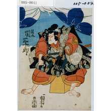 Utagawa Kuniyoshi: 「蘭丸 関三十郎」 - Waseda University Theatre Museum